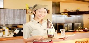 Tuyển 18 nữ thực tập sinh đi làm việc tại tỉnh Hyogo Nhật Bản. Lương 23 triệu/tháng chưa làm thêm