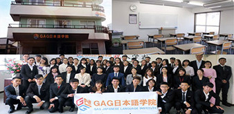 Du học Nhật Bản 2021: Học viện Nhật ngữ GAG