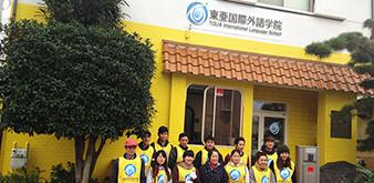 Du học Nhật Bản 2021 - Trường Nhật ngữ Toua International Language School